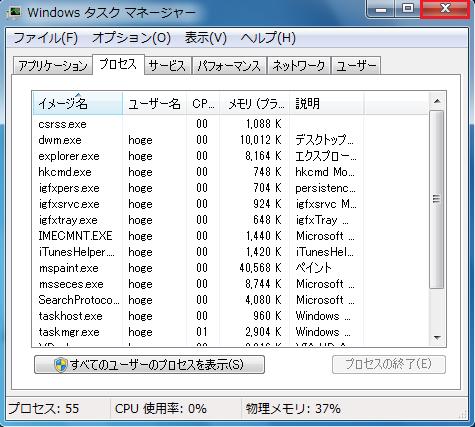 addinoff_04.png