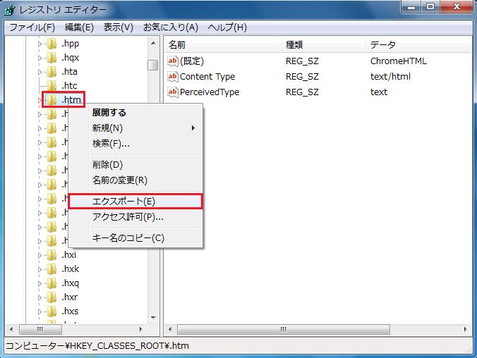 google_chrome_03.png