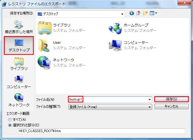 google_chrome_04.png