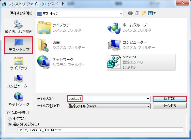 google_chrome_08.png