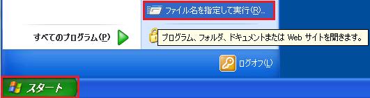 regedit_XP_01.png